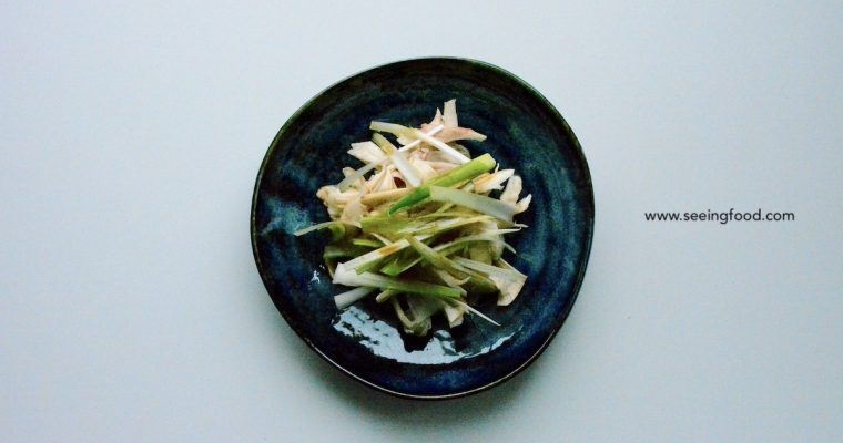 Poached chicken with scallion | Oriental salad